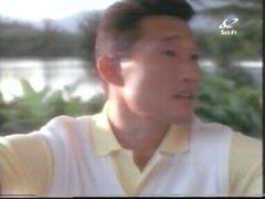 Daniel Dae Kim in Fantasy Island