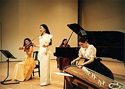 Yui Ensemble